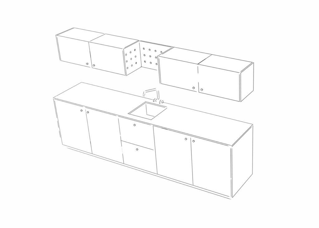 Preisbeispiele für eine Medium-Küche mit acht Schrankelementen, zwei Schubladen und einem Ausschnitt in der Arbeitsplatte für ein Spülbecken sowie Pegboards über der Spüle.